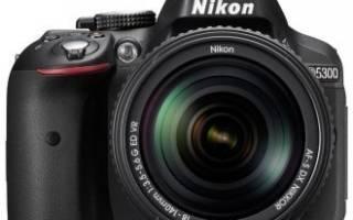 Краткий обзор Nikon D5300 Kit — Сентябрь 2017