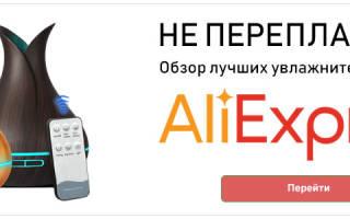 Краткий обзор Timberk THU UL 15M — Ноябрь 2020
