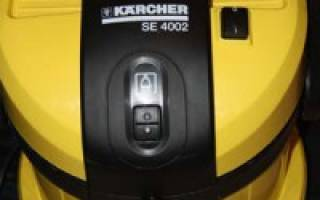 Краткий обзор KARCHER SE 4001 — Декабрь 2020