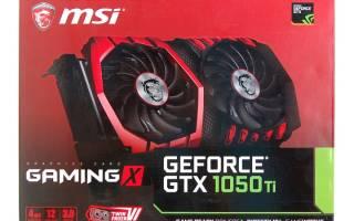 Краткий обзор MSI GeForce GTX 1050 Ti GAMING X 4G — Февраль 2017