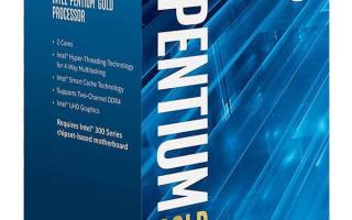 Краткий обзор Intel Pentium Gold G5500 — Декабрь 2019