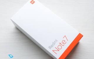 Краткий обзор Xiaomi Redmi Note 7 — Апрель 2020