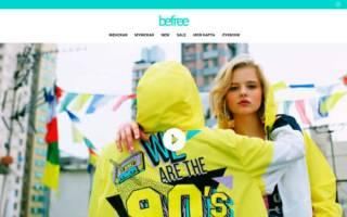 Рейтинг лучших интернет-магазинов одежды — ТОП 10