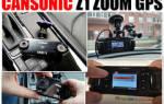 Краткий обзор CANSONIC Z1 ZOOM GPS — Ноябрь 2017