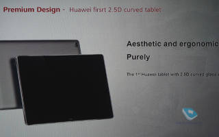 Краткий обзор Huawei MediaPad M5 10.8 — Январь 2020