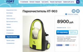 Краткий обзор Kitfort KT-903 — Январь 2016