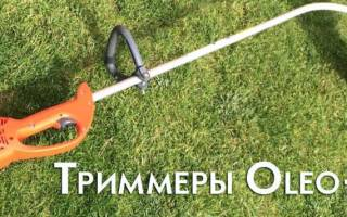 Краткий обзор Oleo-Mac Sparta 38 — Июнь 2016