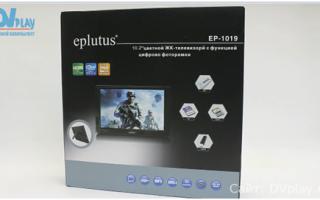 Краткий обзор Eplutus EP-1019 — Август 2015