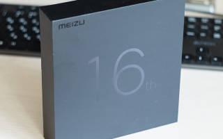 Краткий обзор Meizu 16th — Июль 2020