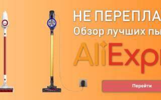 Краткий обзор Philips FC6408 — Декабрь 2020