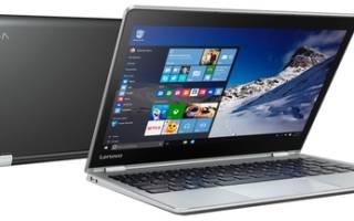 Краткий обзор Lenovo Yoga 710 11 — Июнь 2017
