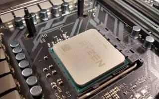 Краткий обзор AMD Ryzen 7 1800X — Март 2019
