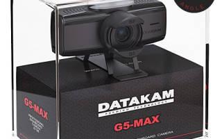 Краткий обзор DATAKAM G5-CITY MAX-BF Limited Edition — Сентябрь 2016