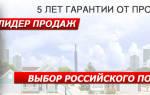 Краткий обзор Ладогаз ВПГ 10E — Сентябрь 2016