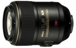 Краткий обзор Nikon 105mm f/2.8G IF-ED AF-S VR Micro-Nikkor — Апрель 2015