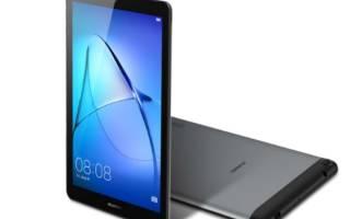 Краткий обзор Huawei MediaPad T3 7.0 8Gb 3G — Декабрь 2020