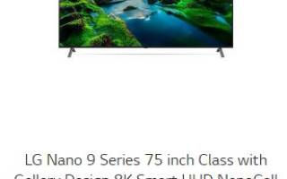 Краткий обзор LG R9MASTER — Июль 2020