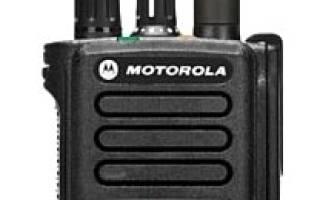Краткий обзор Motorola DP4801 — Июль 2019