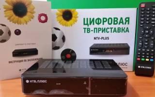 Краткий обзор НТВ-Плюс HD SIMPLE 1200 — Май 2015