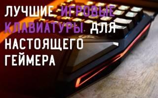 Краткий обзор Razer Tartarus V2 Black USB — Январь 2020