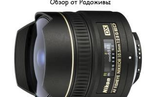 Краткий обзор Nikon 16mm f/2.8D AF Fisheye-Nikkor — Апрель 2015