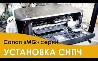 Краткий обзор Canon PIXMA MG3040 — Февраль 2017