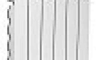 Краткий обзор Rifar Alum Ventil 500 — Январь 2016