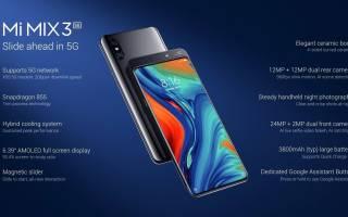Краткий обзор Xiaomi Mi Mix 3 — Октябрь 2019