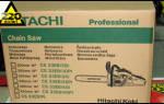 Краткий обзор Hitachi CS33EB — Январь 2017