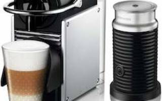 Краткий обзор De'Longhi Nespresso Lattissima Touch Animation — Сентябрь 2020