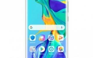 Краткий обзор Huawei P20 Pro — Апрель 2019