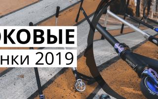 Краткий обзор Tech Team TT Duke 202 — Сентябрь 2019