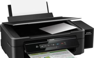 Краткий обзор Epson L132 — Ноябрь 2020