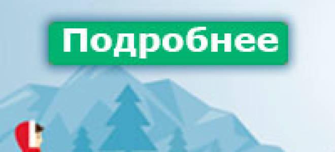 Краткий обзор Husqvarna 54 — Апрель 2016