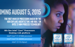 Краткий обзор Intel Core i5-6600K — Декабрь 2015