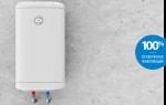 Грамотный выбор водонагревателя