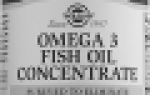 4 лучших производителя рыбьего жира