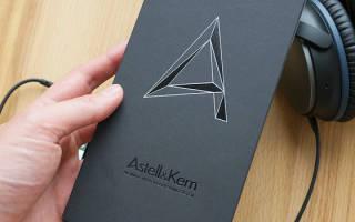 Краткий обзор Astell&Kern AK XB10 — Август 2020