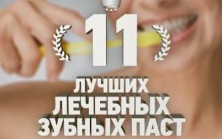 Рейтинг 11 лучших лечебных зубных паст — ТОП 11