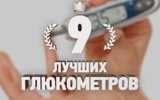 Рейтинг 9 лучших глюкометров — ТОП 9