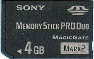 Краткий обзор Sony Memory Stick Pro-HG Duo HX (MSHX*B) — Март 2019