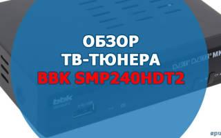 Краткий обзор BBK SMP002HDT2 — Ноябрь 2019