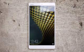 Краткий обзор Huawei MediaPad M3 8.4 — Февраль 2019