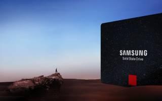 Краткий обзор Samsung MZ-76P256BW — Ноябрь 2019