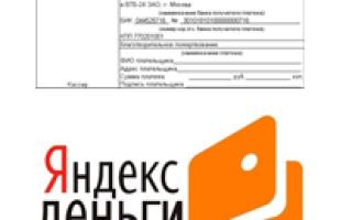 Краткий обзор Hella Micro DE — Август 2015