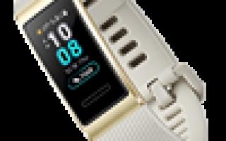 Краткий обзор HUAWEI P30 Lite — Сентябрь 2020